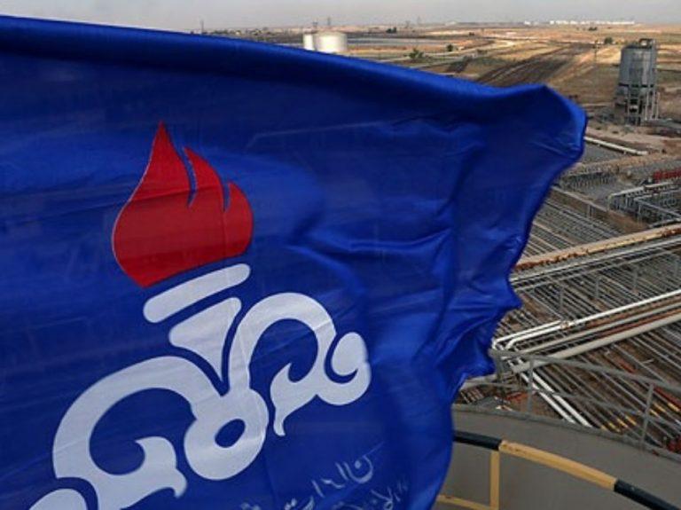 شرکت ملی مهندسی نفت ایران